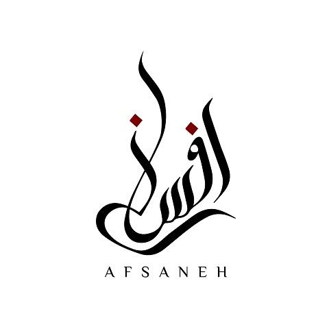 Afsaneh Sale