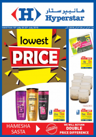 Hyperstar Lowest Price Leaflet With Discounts (Jul 19, 2018