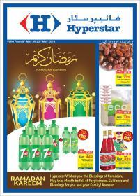 Hyperstar Ramadan Kareem Price Catalogue, Packages and Rates
