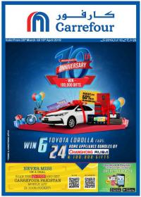 Carrefour 10th Anniversary Catalogue! WIN 1000,000 Gifts +