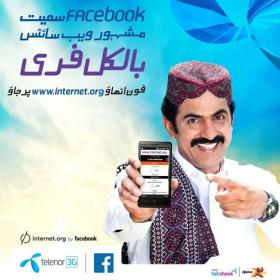 Telenor Free Internet Offer - Visit internet org and enjoy free