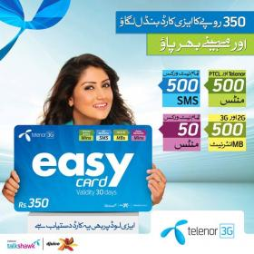 Telenor Rs 350 incl. Tax Easy Card Offer For Entire Month ...