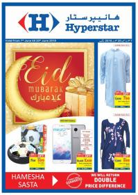 Hyperstar Eid Mubarak Catalogue With Discounted Prices (Valid Till