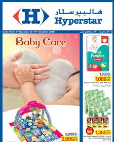 Hyperstar Baby Care Promotions Offers Catalogue 6th Oct to