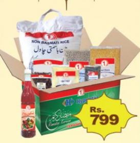 Hyperstar Ramazan Packages Starting Price From Rs 799